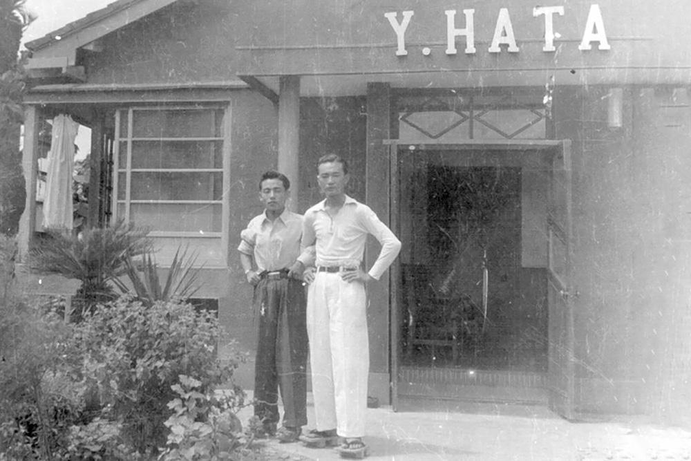 Y Hata Original Store