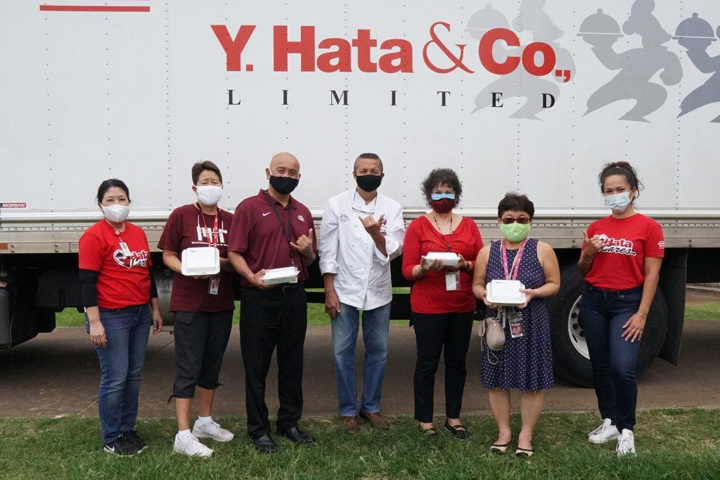 Hata Cares Meals For Farrington High School
